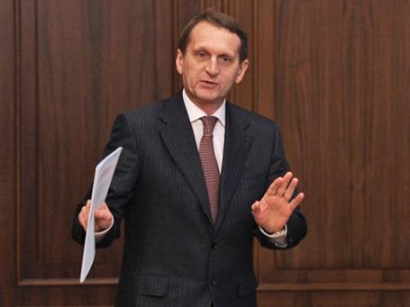 Председатель Государственном Думы РФ Сергей Нарышкин. Фото: РИА Новости