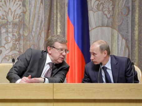 Президент РФ Владимир Путин и бывший министр финансов Алексей Кудрин. Фото: РИА Новости