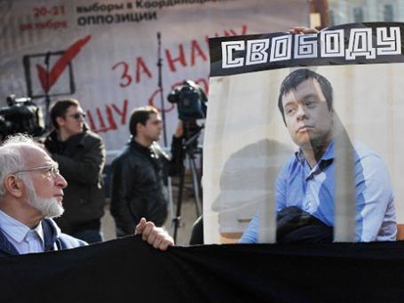 Участники митинга в поддержку выборов в КСО с плакатом, требующим освободить из- под ареста Константина Лебедева, на Трубной площади в Москве. Фото: РИА Новости