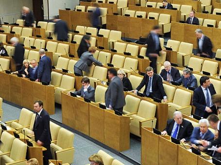 Депутаты на пленарном заседании Государственной Думы РФ. Фото: РИА Новости