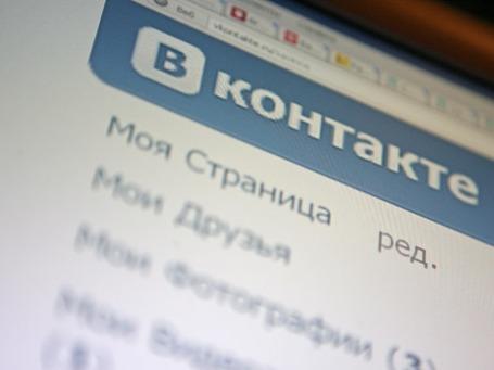Страница в социальной сети «ВКонтакте». Фото: Григорий Собченко/BFM.ru