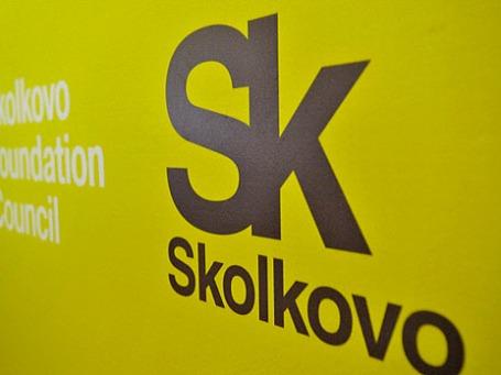 Логотип иннограда «Сколково». Фото: РИА Новости