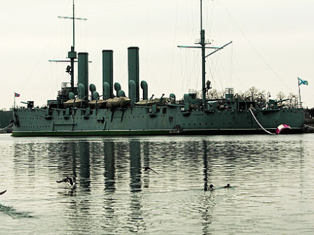 Крейсер «Аврора», Санкт-Петербург. Фото: РИА Новости