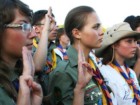На торжественном открытии Международного молодежного палаточного лагеря. Фото: РИА Новости
