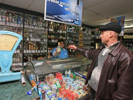 Розничная торговля алкогольными напитками. Фото: BFM.ru