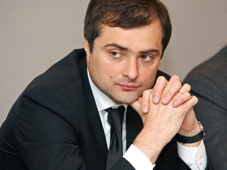 Владислав Сурков. Фото: er.ru