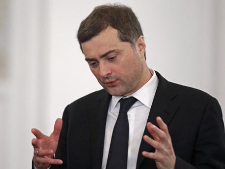 Владислав Сурков. Фото: Reuters