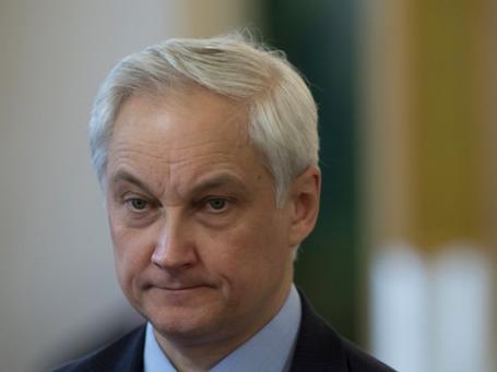 Министр экономического развития Андрей Белоусов. Фото: РИА Новости