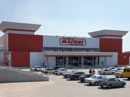 Гипермаркет «Магнит». Фото: PhotoXPress