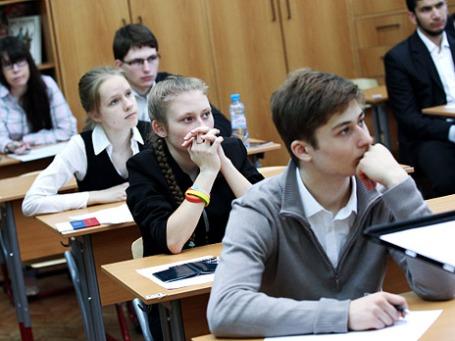 Ученики. Фото: РИА Новости