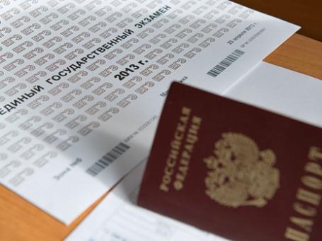 Документы и конверт с экзаменационными заданиями по ЕГЭ. Фото: РИА Новости