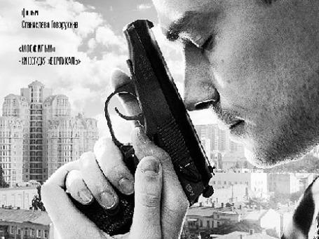 Постер к фильму «Уикенд».