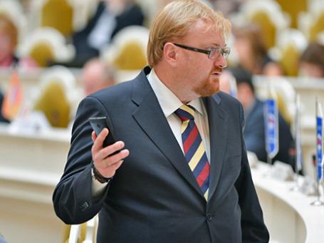 Виталий Милонов. Фото: PhotoXPress