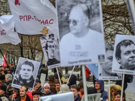 Участники митинга, в поддержку лиц, привлеченных к уголовной ответственности по делу о массовых беспорядках на Болотной площади. Фото: РИА Новости