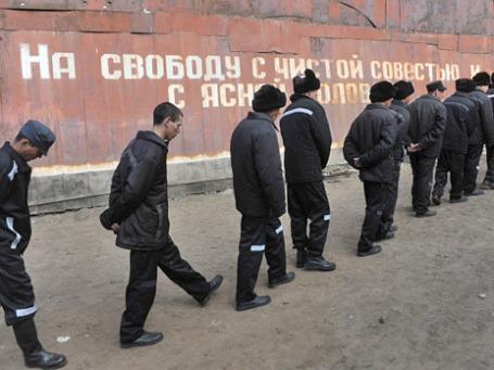 Заключенные исправительной колонии. Фото: РИА Новости