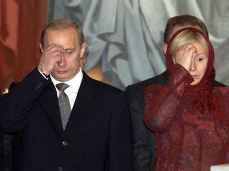Владимир Путин и Людмила Путина в 2001г. Фото: Reuters