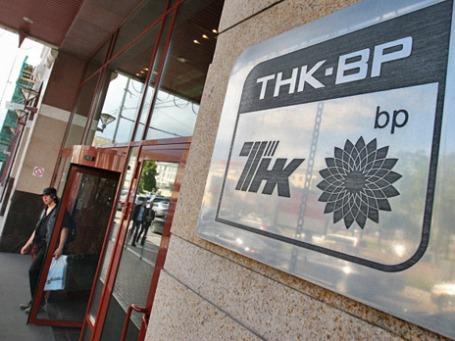 Центральный офис компании ТНК-ВР. Фото: РИА Новости