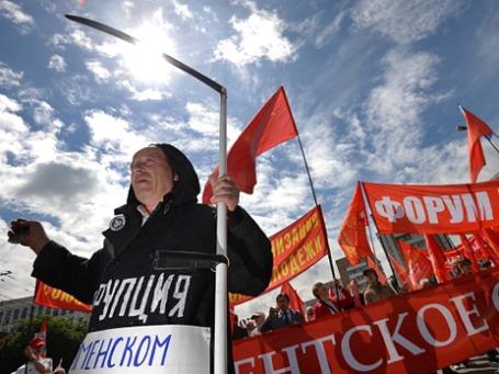 Участники шествия оппозиции. Фото: РИА Новости