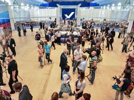 Учредительный съезд ОНФ. Фото: РИА Новости