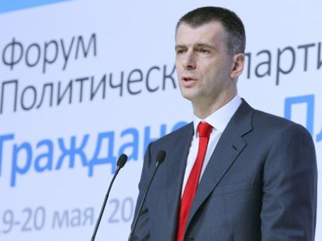 Михаил Прохоров. Фото: РИА Новости