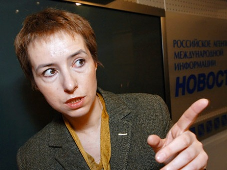 Руководитель Росимущества Ольга Дергунова. Фото: РИА Новости