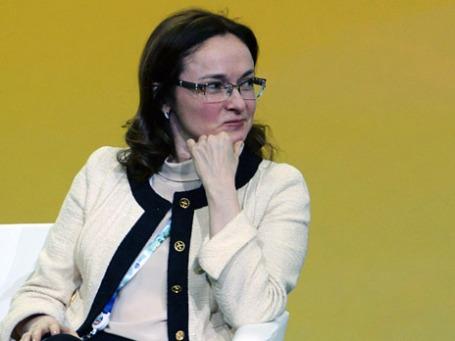 Эльвира Набиуллина. Фото: РИА Новости