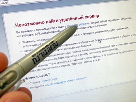 Фото: «Газета.Ru»
