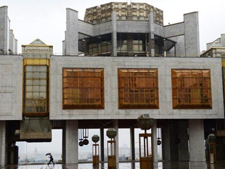 Здание Российской академии наук на Ленинском проспекте в Москве. Фото: РИА Новости