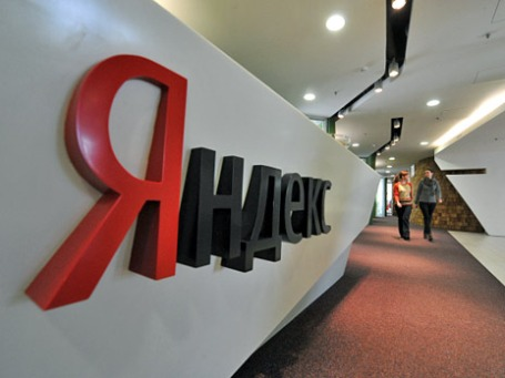 Офис компании Яндекс. Фото: РИА Новости