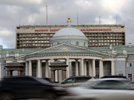 Институт скорой помощи имени Склифосовского. Фото: РИА Новости