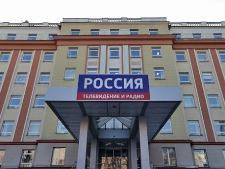 Здание ВГТРК в Москве. Фото: РИА Новости