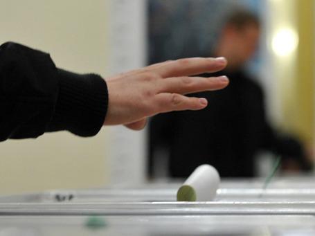 Избирательный бюллетень. Фото: РИА Новости