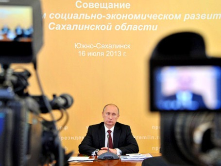 Президент России Владимир Путин проводит совещание по вопросам развития Сахалинской области в Южно-Сахалинске. Фото: РИА Новости