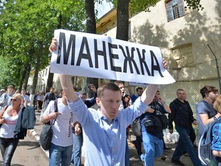 Сторонники Алексея Навального, приговоренного ленинским судом Кирова к пяти годам лишения свободы, идут по одной из улиц Кирова. Фото: РИА Новости