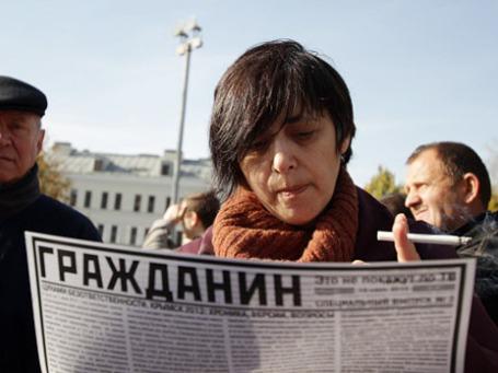 Участники митинга в поддержку выборов в Координационный совет оппозиции на Трубной площади в Москве. Фото: РИА Новости
