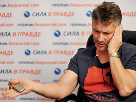 Президент фонда «Город без наркотиков» Евгений Ройзман. Фото: РИА Новости