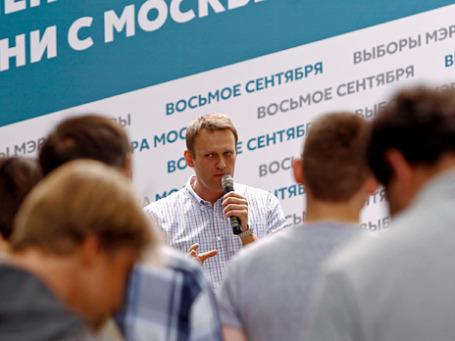 Кандидат в мэры Москвы Алексей Навальный. Фото: Reuters