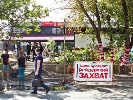 Кафе «Хачапури» на Павелецкой. Фото: facebook.com/hachapuri