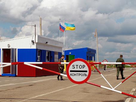 Граница России и Украины. Фото: PhotoXPress