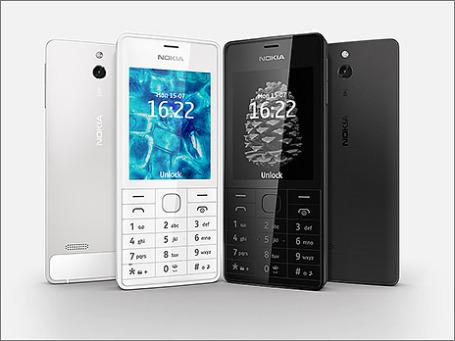 Nokia 515. Фото: nokia.com