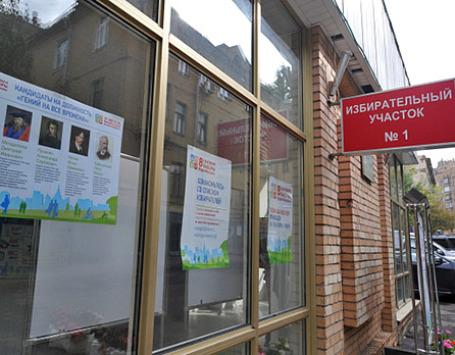 Вход на московский избирательный участок №1 перед началом проведения Дня открытых дверей. Фото: РИА Новости