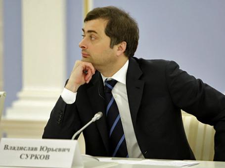 Владислав Сурков. Фото: РИА Новости