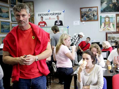 Евгений Ройзман. Фото: РИА Новости