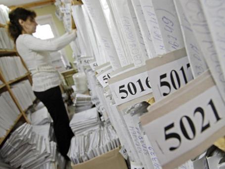 Архив одной из областных налоговых инспекций. Фото: РИА Новости