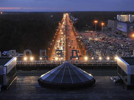 Подъездное шоссе к аэропорту «Домодедово». Фото: РИА Новости
