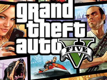 Официальная обложка GTA 5. Фото: rockstargames.com