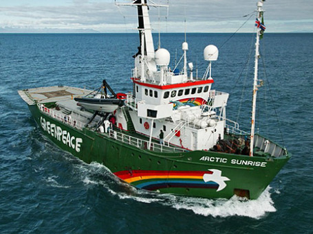 Ледокол Arctic Sunrise. Фото: greenpeace.org