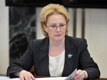 Министр здравоохранения РФ Вероника Скворцова. Фото: РИА Новости