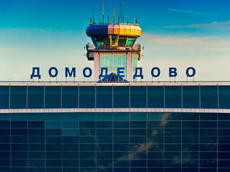 Фото: domodedovo.ru
