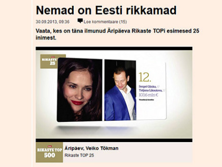 Скриншот сайта ap3.ee